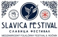 Международный фольклорный фестиваль «Славица» и мотопробег «Дороги славянской дружбы»