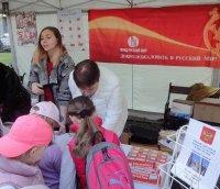 Европейский день языков в Братиславе