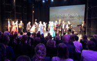 Открытие Фестиваля российской культуры «Дни России в Словакии»