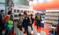 Конференция «Образ России в слове» и книжная выставка в Братиславе