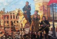 Открытие выставки «Код революции»