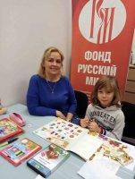 Курсы русского языка для детей в Братиславе