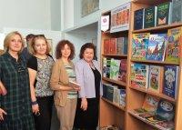 Выставка книг «Учебники по русскому языку»