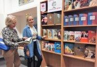 Открылась выставка книг «Мудрость книг детям»