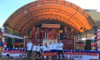 Студенты из Словакии на Международном фестивале в Болгарии