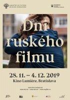 Неделя российского кино в Братиславе