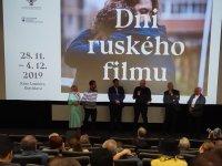 Российский фильм «Балканский рубеж» посмотрели в Братиславе