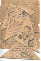 «Фронтовые письма» - тема онлайн урока по русскому языку