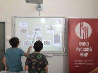 Летние курсы русского языка для детей