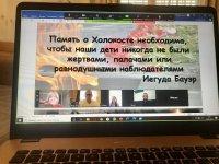 Онлайн семинар на тему «Память поколений»