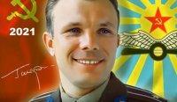 Первый космонавт мира Юрий Гагарин в Словакии навсегда!
