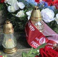 В Братиславе почтили память павших в Великой Отечественной войне минутой молчания