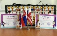 Словацкая команда получила награды за участие в Международной онлайн-олимпиаде по метальной арифметике