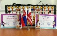 Slovenský tím dostal ocenenia za účasť na Medzinárodnej online olympiáde v mentálnej aritmetike